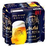 アサヒ ザ・リッチ 500ml×6缶