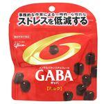 グリコ メンタルバランスチョコレートGABA(ミルク)スタンドパウチ 51g