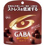 グリコ GABA ビター スタンドパウチ 51g