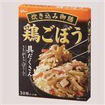 グリコ 炊き込み御膳鶏ごぼう 238g(3合用)