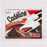 グリコ キャデリーヌ マイルドチョコレート 5本入