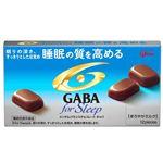 グリコ メンタルバランスチョコレート GABA for Sleep まろやかミルク 50g(12粒)