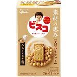 グリコ ビスコ 素材の恵み 大豆ビスケット みるく&きな粉 2枚×12パック