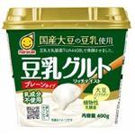 マルサンアイ 国産大豆の豆乳使用 豆乳グルト 400g