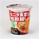 エースコック タニタ食堂監修担担麺風味 ヌードルはるさめ 41g