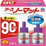 アース製薬 アースノーマット 取替えボトル 90日用 無香料 45mlボトル×2本入