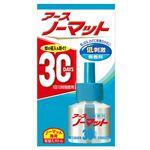 アース製薬 アースノーマット 取替えボトル30日用 無香料 1本入