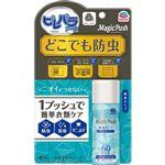 アース製薬 消臭ピレパラアース Magic Push 無臭タイプ 13.6ml