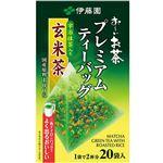 伊藤園 プレミアムティーバッグ玄米茶 2.3g×20袋入