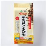 伊藤園 伝承の健康茶国産はと麦茶ティーバッグ 4.0g×30袋入