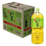 【ケース販売】伊藤園 お~いお茶 緑茶 2000ml×6本