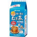伊藤園 香り薫るむぎ茶 54袋入
