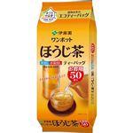 伊藤園 ワンポットほうじ茶 ティーバッグ お徳用 3.5g×50袋入