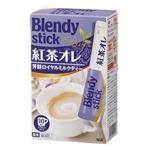 ブレンディ スティック 紅茶オレ 10本入