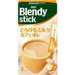 AGF ブレンディ スティック とろけるミルクカフェオレ 10g×8本入