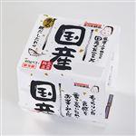 タカノ 国産中粒納豆 40g×3個組