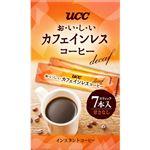 UCC おいしいカフェインレスコーヒー 2g×7本入