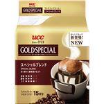 UCC ゴールドスペシャル ドリップ スペシャルブレンド 8g×15袋