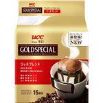 UCC ゴールドスペシャル ドリップ リッチブレンド  8g×15袋