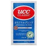 UCC クラシック オリジナルブレンド VP(粉)200g