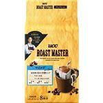 UCC ROAST MASTER ドリップコーヒー マイルド for BLACK 8杯分
