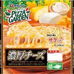 伊藤ハム ピザガーデン 濃厚チーズ 1枚