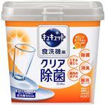 花王 食器洗い機専用キュキュット クエン酸効果 オレンジ 箱 680g