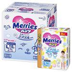 【8月30日~9月1日の配送となります】【ケース予約販売】花王 メリーズパンツ さらさらエアスルー L 112枚(パンツタイプ)