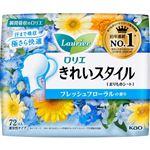 花王 ロリエ きれいスタイル フレッシュフローラルの香り 72コ入