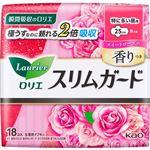 花王 ロリエ スリムガード 長時間しっかり昼用 羽つき スイートローズの香り  18コ入