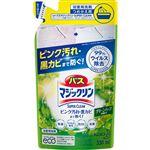 花王 バスマジックリン泡立ちスプレー SUPERCLEAN グリーンハーブの香り つめかえ用 330ml