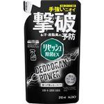 花王 リセッシュ除菌EX デオドラントパワー 香りが残らないタイプ つめかえ用 310ml