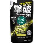花王 リセッシュ 除菌EX デオドラントパワー スプラッシュシトラスの香り つめかえ用 310ml