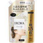 ★ 花王 フレア フレグランス IROKA Naked sensual エアリーリリーの香り つめかえ用 特大サイズ 710ml