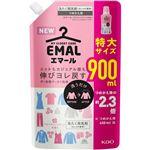 (花王お洗濯洗剤キャンペーン) 花王 エマール アロマティックブーケの香り つめかえ用 900ml