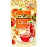 トワイニング フルーツ&ハーブ アップル&ブラッド オレンジ 7バッグ入