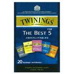 トワイニング 紅茶 ザ・ベストファイブ 20パック入
