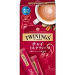 片岡物産 トワイニング チャイ ミルク ティー 5本入