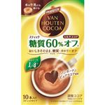 片岡 ミルクココア 糖質60%オフ 10本入