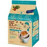 片岡 匠のドリップコーヒー リッチブレンド 90g(9g×10袋)