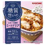 カゴメ 糖質想いのミートドリア 1食分206g