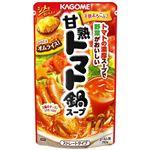 カゴメ 甘熟トマト鍋スープ 750g(3~4人前)