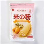 共立 米の粉(新潟米使用)280g