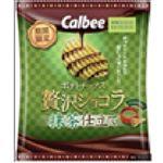 カルビー ポテトチップス贅沢ショコラ抹茶仕立て 50g
