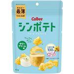 カルビー シンポテトサワークリーム味 42g