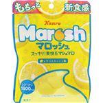 カンロ マロッシュレモンスカッシュ味 50g