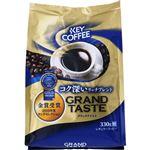 キーコーヒー グランドテイスト コク深いリッチブレンド(粉)330g