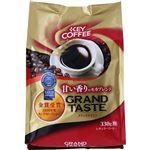 キーコーヒー グランドテイスト 甘い香りのモカブレンド(粉)330g