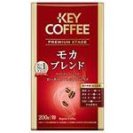 キーコーヒー VPモカブレンド(粉)200g