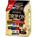 キーコーヒー ドリップオン バラエティーパック(粉)12袋入